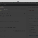 PHPでコマンドラインを実行する2つの方法(用途違うよ!
